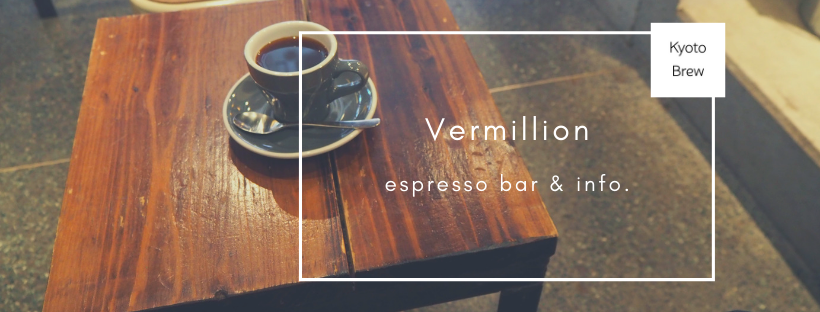 Vermillion espresso bar & info.